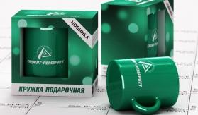 Профессиональный форум «PRO-движение» в Нижневартовске